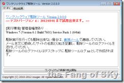 clip_1