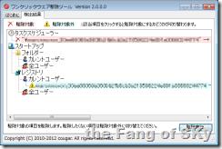 clip_2