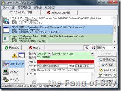 Ver 2.2.5.0 on Windows7(64bit)