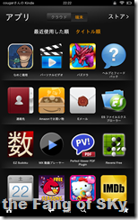Screenshot_2012-12-22-22-23-01
