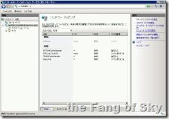 clip_11