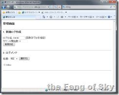 clip_19