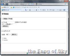 clip_20