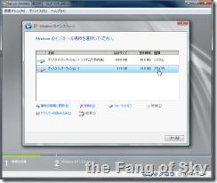 clip_08