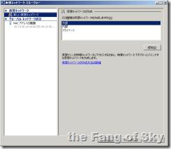clip_02