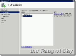 clip_03