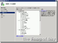 clip_05