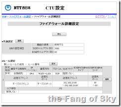 clip_14
