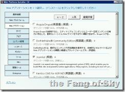 clip_01
