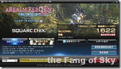 score20130907170432_CPU
