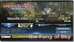 score20130907172614_GPU_full