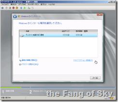 clip_25