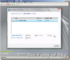 clip_26