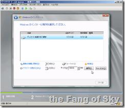 clip_27