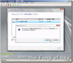 clip_28