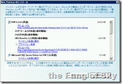 clip_04