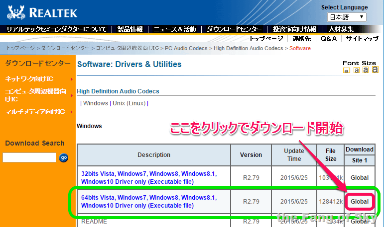 Via High Definition Audio Driver Windows 7 32 Bit Download