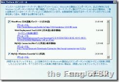 clip_29