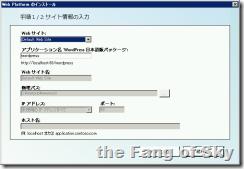clip_32