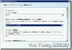 clip_33