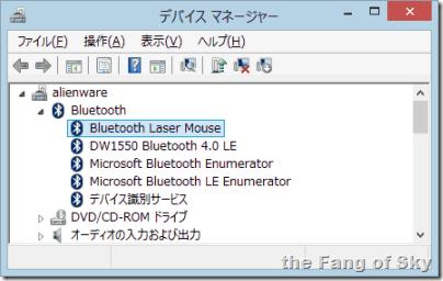 デバイスマネージャー2