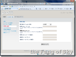 clip_12