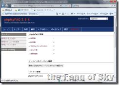 clip_7